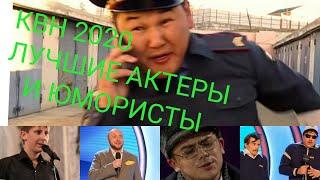 КВН 2020 ИНТЕРЕСНЫЕ ФАКТЫ РУССКАЯ ДОРОГА ДУДИКОВЫ ГРОМОКОШКИ БУРЯТЫ ТАТНЕФТЬ