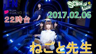 【2月6日(月)】 ☆ 解禁! 今夜の生放送教室で、KEYTALK先生の新曲「Summe...