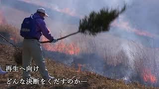ドキュメンタリー映画 西原村 予告編II