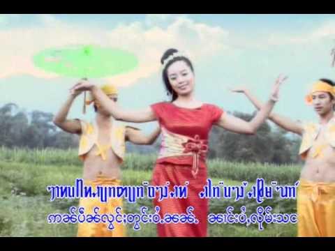 Tai Song (Seng Kwam Man Jai)