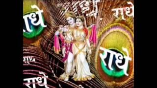Mithe Ras Se Bharori Radharani Lage - Lord Krishna Bhajan by Ananta Nitai Das