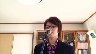 Gambar cover 【レッスン中】ラブ・ストーリーは突然に・・・/小田和正【松嵜 涼】