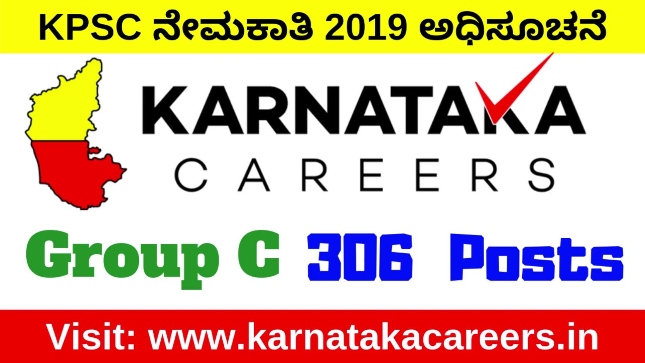 KPSC Recruitment 2019 Group C Technical Posts in BBMP RPC Posts