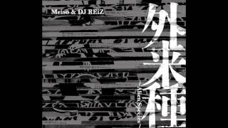 """Meiso & DJ REiZ """"外来種〜Alien Species〜"""" (Digest)"""