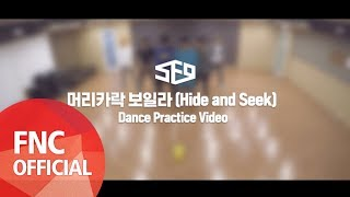 SF9 - Hide and Seek -Japanese ver.-