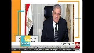 هذا الصباح   إبراهيم محلب مساعد رئيس الجمهورية ومحافظ بورسعيد يتفقدان أنفاق قناة السويس