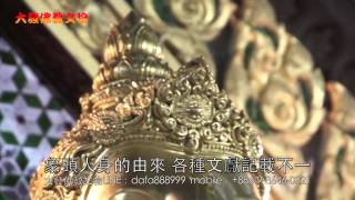 象神佛牌對泰國人民心中的重要性 龍波本廟 招財 智慧 象頭神 象頭人身 濕婆 雪山女神