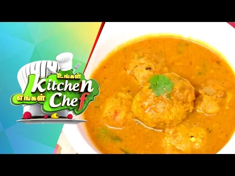 Fish Ball Curry In Ungal Kitchen Engal Chef (04/06/2015)