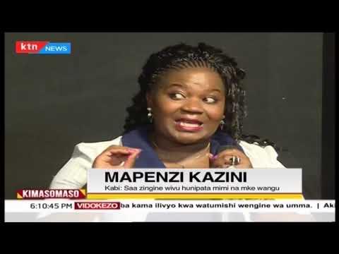 Mapenzi Kazini - [Sehemu ya I]   KIMASOMASO 18th May 2019
