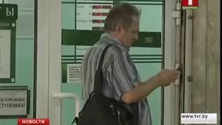 Валюта в Таиланде - где лучше менять, можно ли рассчитываться банковской картой