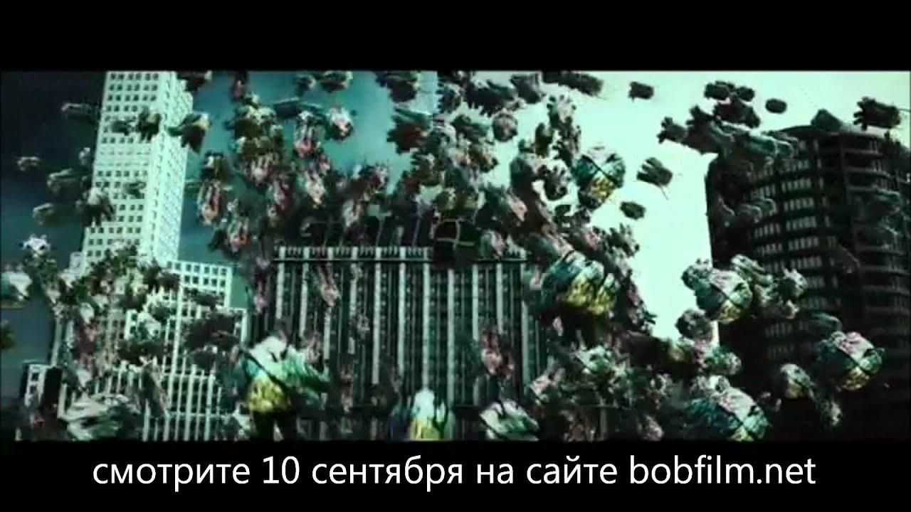 смотреть онлайн москва 2017/BobFilm.net/новинка 2012г ...