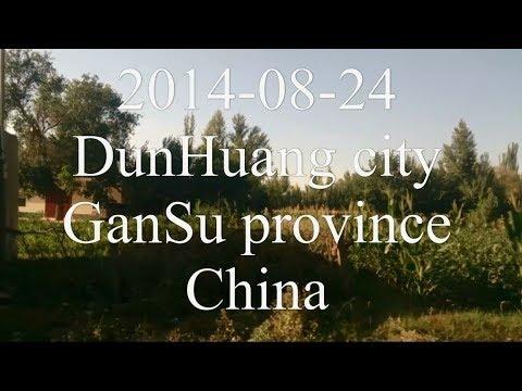 2014-08-24 Mogao Caves,DunHuang city,GanSu province,China