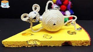 Символ 2020 из Джута Новогодние Поделки и Подарки Своими Руками