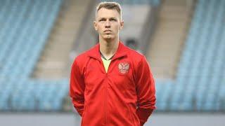 Сафонов вызван в сборную России Заслужил