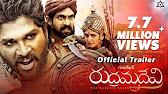 Sri Rama Raksha Teaser | Directed By Sanjay Karlapudi | Sri
