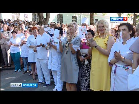 Белгородской областной больнице Святителя Иоасафа – 65 лет