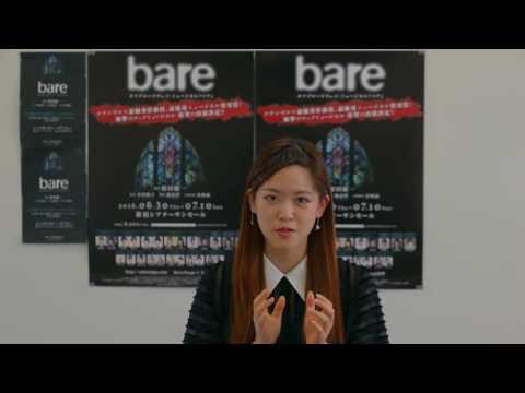 「bare -ベア- 」北川理恵(Team RED:ターニャ役) コメント