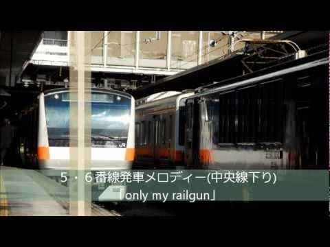 とある科学の超電磁砲の曲を立川駅の発車メロディーにしてみた Youtube
