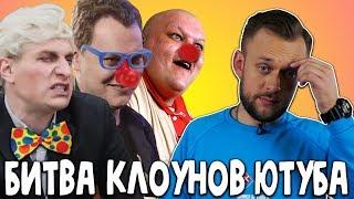 COMEDY БАТТЛ: Тиньков vs Комков / ДОЗОРЦЕВ В ТРЕНДЕ