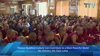 Tibet this Week-June16, 2017