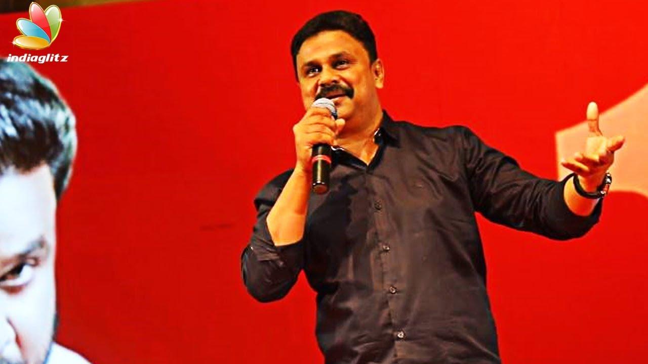 രാമലീലയിലൂടെയാണ് എനിക്ക് പുനർജന്മംകിട്ടിയത് : Dileep Speech   Ramaleela Success Celebration