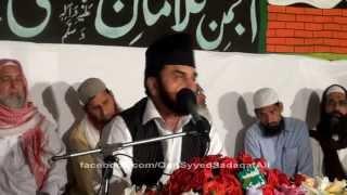 Surah Al-Ahzab by Qari Syed Sadaqat Ali @ Daska, Pakistan; 13.04.2013