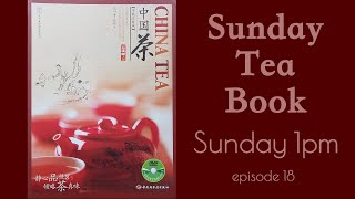 China Tea ep. 18  Green Tea Anji Bai Cha, Guzhu Zi Sun| Sunday Tea Book  Sipalong  Guzhu Zi Sun