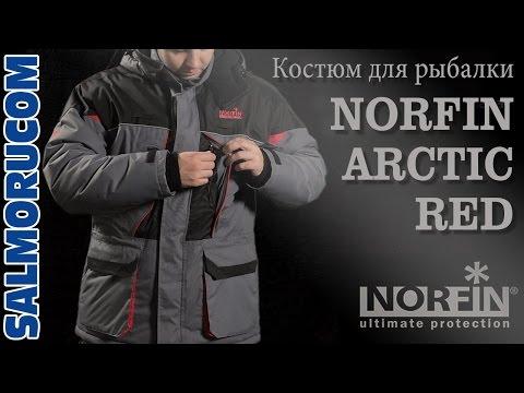 видео: костюм для рыбалки norfin arctic red