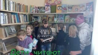 Слайд шоу о библиотеке Новоивановской ОШ 720x576