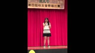樂華天主教小學歌唱比賽