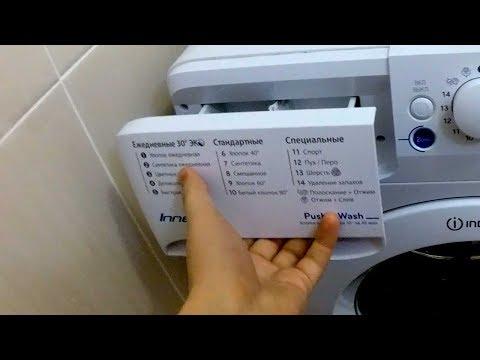 Как вытащить лоток для порошка в стиральной машине