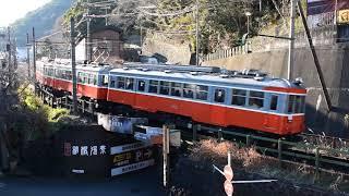 箱根登山鉄道モハ1形・モハ2形(箱根湯本駅)