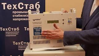 Стабилизатор напряжения Volter СНПТО-14 ПТ: обзор и технические характеристики