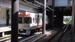 京王井の頭線 1000系1703F編成リニューアル車 明大前駅発車