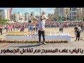 عمار باشا وأغنية #يا_ليلي حصرياً مع تفاعل الجمهور   3ammar Basha #YaLiLi exclusively on Stage