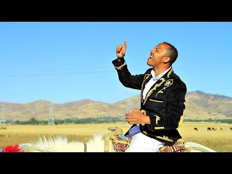 Bewketu Sewmehon - Yebetezemedu | የቤተዘመዱ - New Ethiopian Music 2017 (Official Video)