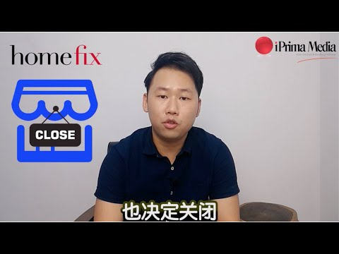 HomeFix (Singapore) Shut
