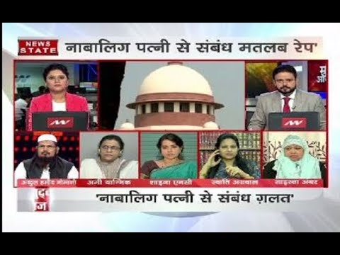Supreme Court rules sexual intercourse with minor wife would be considered rape Watch Aaj Ka Mudda