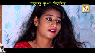 KERE NILE BHALOBASHA PRATIMA DUTTA Mp3 Song Download