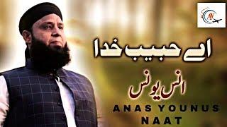 Ay Habib E Khuda - Moulana Anas Younus - Naat 2019