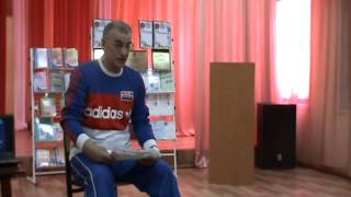 План-конспект урока по физической культуре в 1 классе, 4 четверть (по программе Егорова Б.Б.) 2