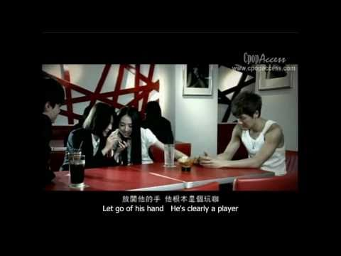 [Eng Sub] Kenji Wu 吳克羣 - Absolutely Won't Let Go 絕對不放