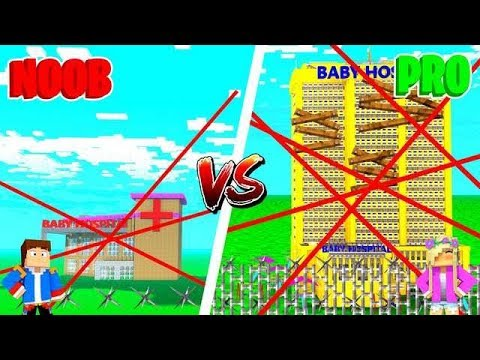Repeat Minecraft Noob vs Pro : MOST SECURE Baby Hospital! by