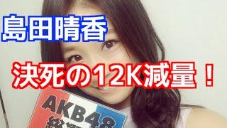 都内で行われた静岡県の「ふるさと割」対象商品の発表会に西野未姫(16)らとともに登場。ぽっちゃりキャラで知られるが、60キロ台寸前...