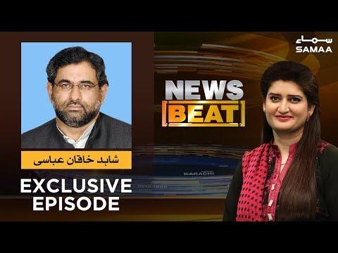 Shahid Khaqan Abbasi Exclusive | News Beat | Paras Jahanzeb | SAMAA TV | 12 May 2019