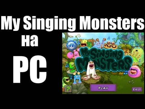 My Singing Monsters установка на Компьютер