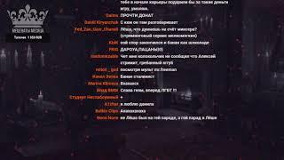 Стрим Itpedia 11.08.19 Первая половина стрима  Алексей Шевцов  Jolygolf