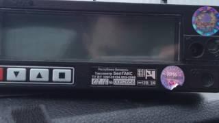 видео Чековая лента, кассовая лента купить или заказать по телефону