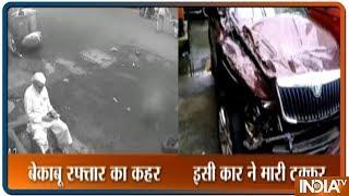 Two killed as speeding Skoda runs over six pedestrians in Navi Mumbai