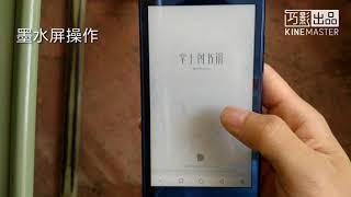 海信A2 Pro双面屏墨水屏简评